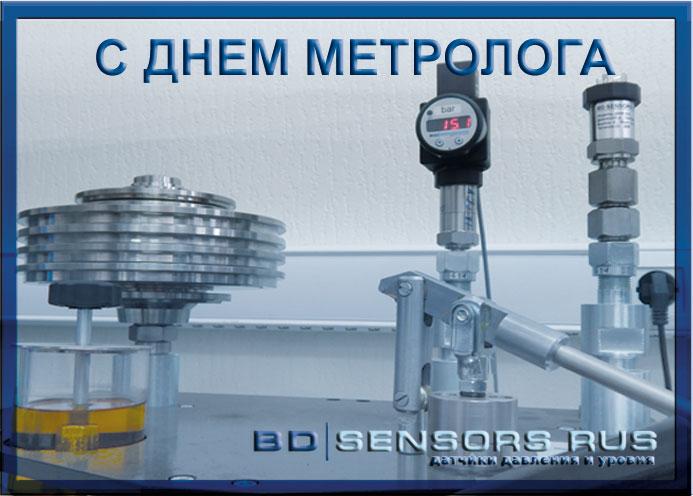 metrolog.jpg